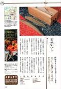 tokyotemiyage2.jpg